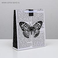 Пакет ламинированный вертикальный «Бабочка», M 26 × 30 × 9 см