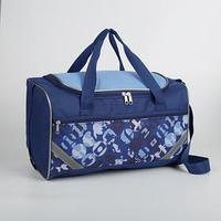 Сумка спортивная, отдел на молнии, наружный карман, регулируемый ремень, цвет синий