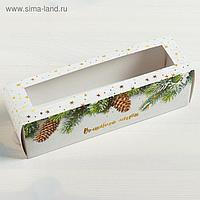 Коробочка для макарун «Волшебной сказки», 18 × 5,5 × 5,5 см