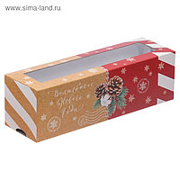 Коробочка для макарун «Волшебного Нового года», 18 × 5,5 × 5,5 см
