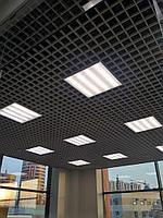 Ячеистый потолок Грильято Ермак Черный, 120х120 мм