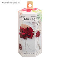 Брошки репсовые «Страстная роза», набор для создания, 6 × 13 × 6 см