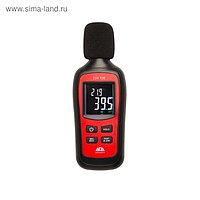 Измеритель уровня шума ADA ZSM 135 А00517, шумомер, 35-130 дБ, от -20 до +50°, ±2 дБ