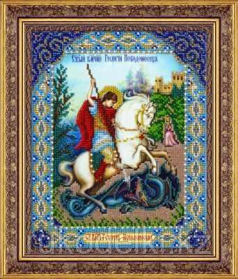 """Набор для вышивания иконы """"Св.Георгий Победоносец"""""""