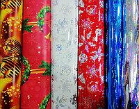 Бумага упаковочная целлофановая Новогодняя в ассортименте 70х100