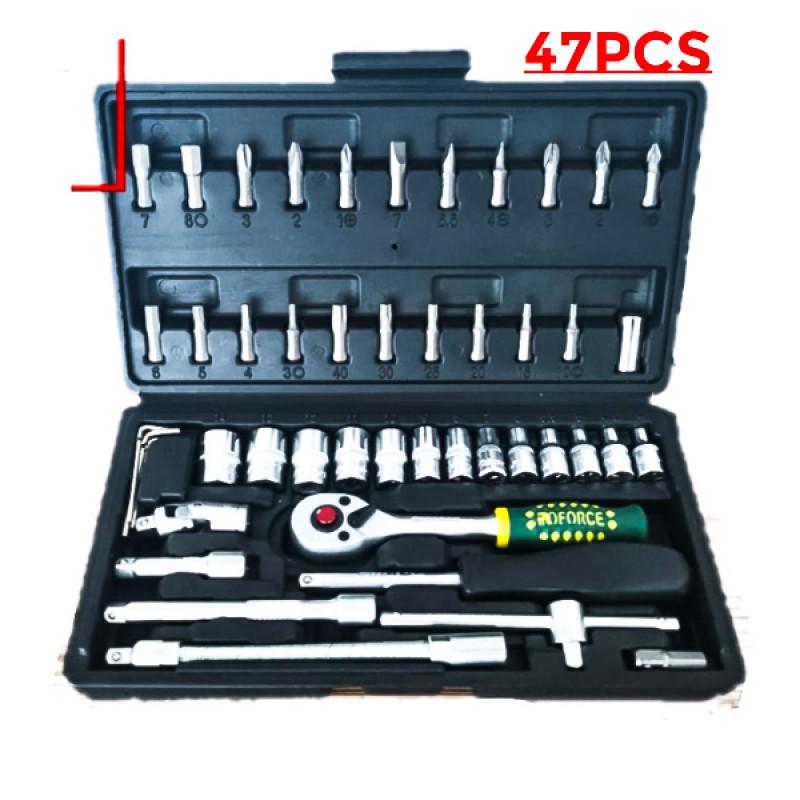 Набор инструментов pprro force 47 предметов