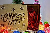 """Подарочная коробка """"С новым годом"""" с крышкой, фото 3"""