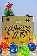 """Подарочная коробка """"С новым годом"""" с крышкой, фото 6"""