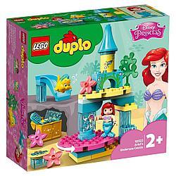 LEGO: Подводный замок Ариэль DUPLO 10922