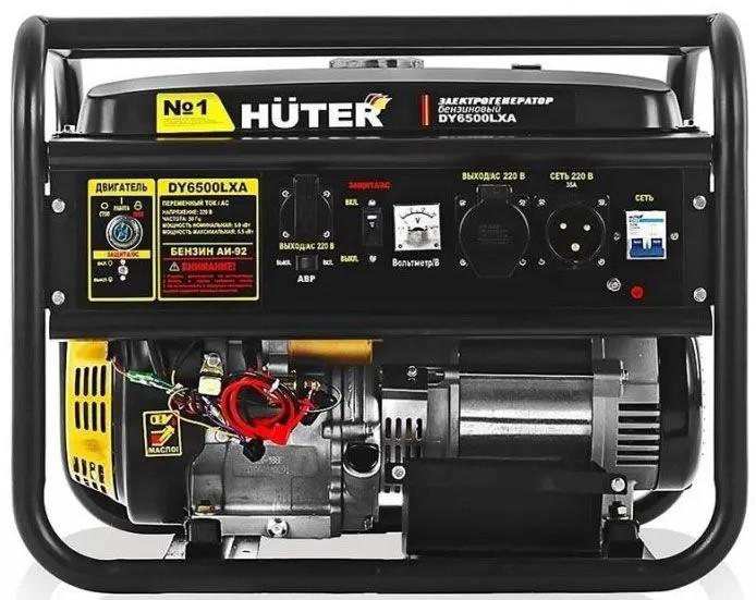 Электрогенератор Huter 6500LXA DY с АВР