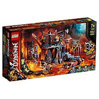 LEGO: Путешествие в Подземелье черепа Ninjago 71717