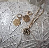 Набор титановый Монета. ЛЮКС.