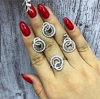 Набор Versace Серебро 925 проба. Серьги,кольцо и кулон., фото 1