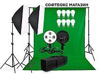 Комплект Софтбокс Фотофон варота 2*2м зеленный фон 3*2м