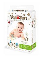 Подгузники  YokoSun Premium размер L (9-13кг) 54 штуки