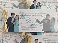 Свадебные пригласительные, фото 1