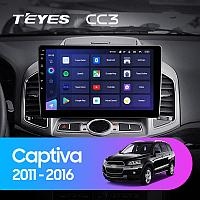 Автомагнитола Teyes CC3 4GB/64GB для Chevrolet Captiva 2011-2016, фото 1