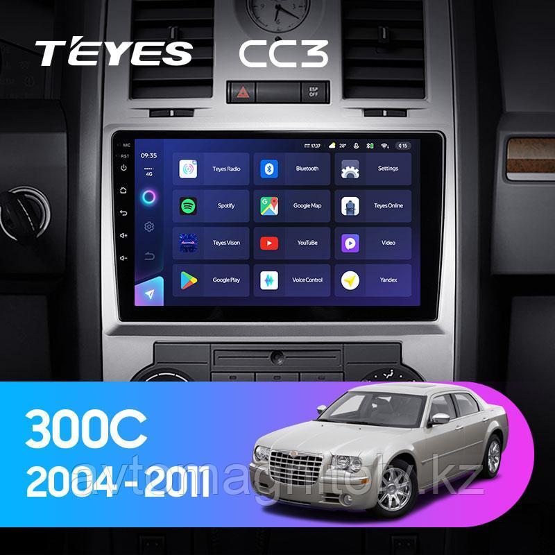 Автомагнитола Teyes CC3 4GB/64GB для Chrysler 300C 2004-2011