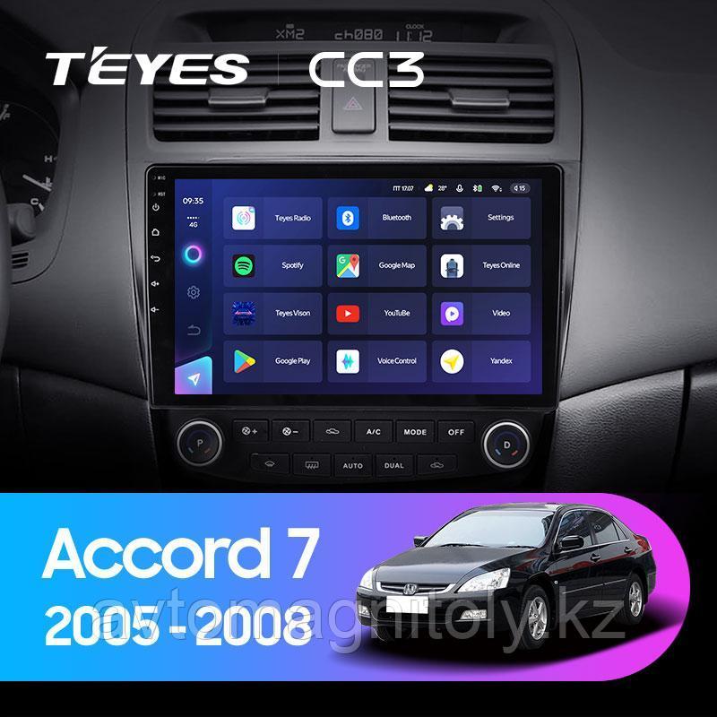 Автомагнитола Teyes CC3 4GB/64GB для Honda Accord 7 2005-2008