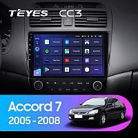 Автомагнитола Teyes CC3 4GB/64GB для Honda Accord 7 2005-2008, фото 1