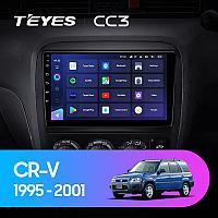 Автомагнитола Teyes CC3 4GB/64GB для Honda CR-V 1995-2001