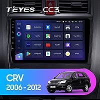 Автомагнитола Teyes CC3 4GB/64GB для Honda CR-V 2006-2012