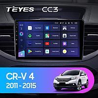 Автомагнитола Teyes CC3 4GB/64GB для Honda CR-V 2011-2015