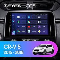 Автомагнитола Teyes CC3 4GB/64GB для Honda CR-V 2016-2018, фото 1