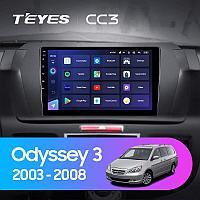 Автомагнитола Teyes CC3 4GB/64GB для Honda Odyssey 2003-2008