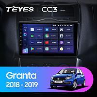 Автомагнитола Teyes CC3 4GB/64GB для Lada Granta 2018-2019