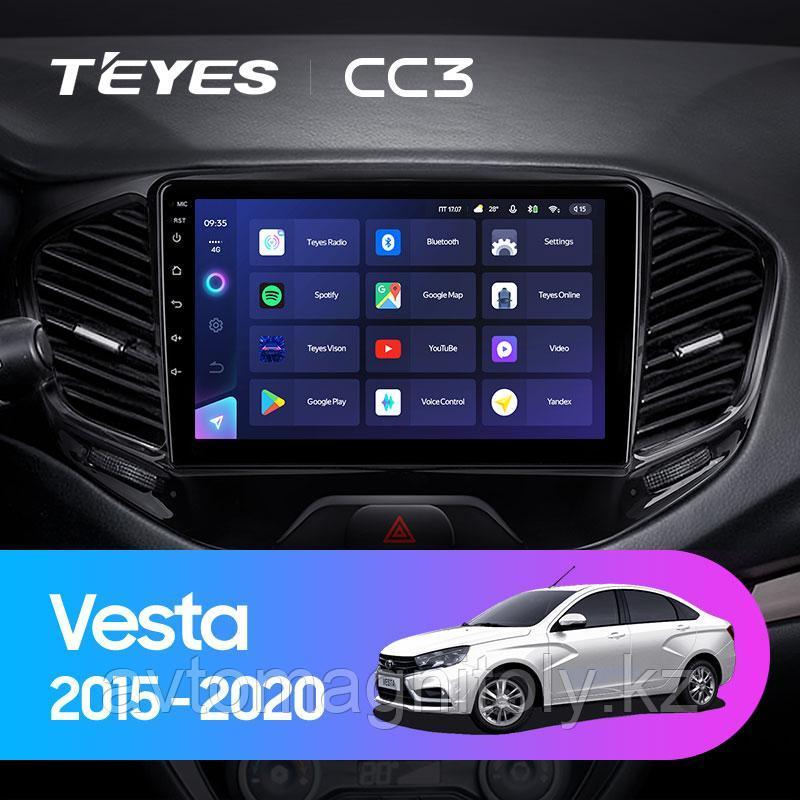Автомагнитола Teyes CC3 4GB/64GB для Lada Vesta 2015-2020