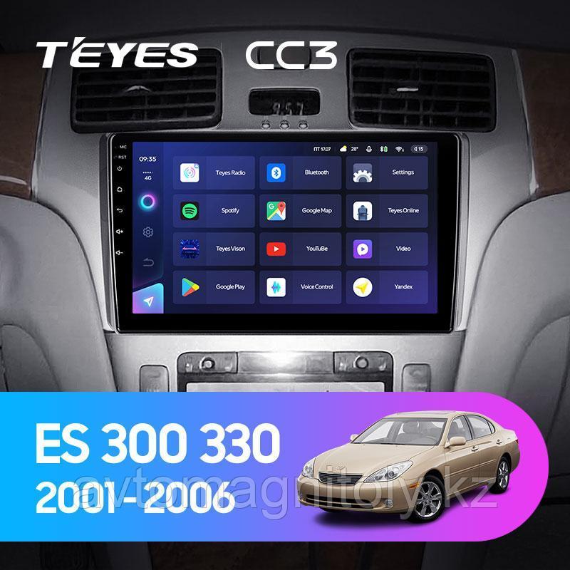 Автомагнитола Teyes CC3 4GB/64GB для Lexus ES 300/330 2001-2006