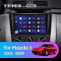 Автомагнитола Teyes CC3 4GB/64GB для Mazda 3 2003-2009