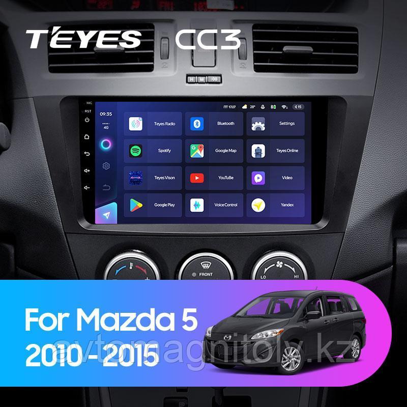 Автомагнитола Teyes CC3 4GB/64GB для Mazda 5 2010-2015
