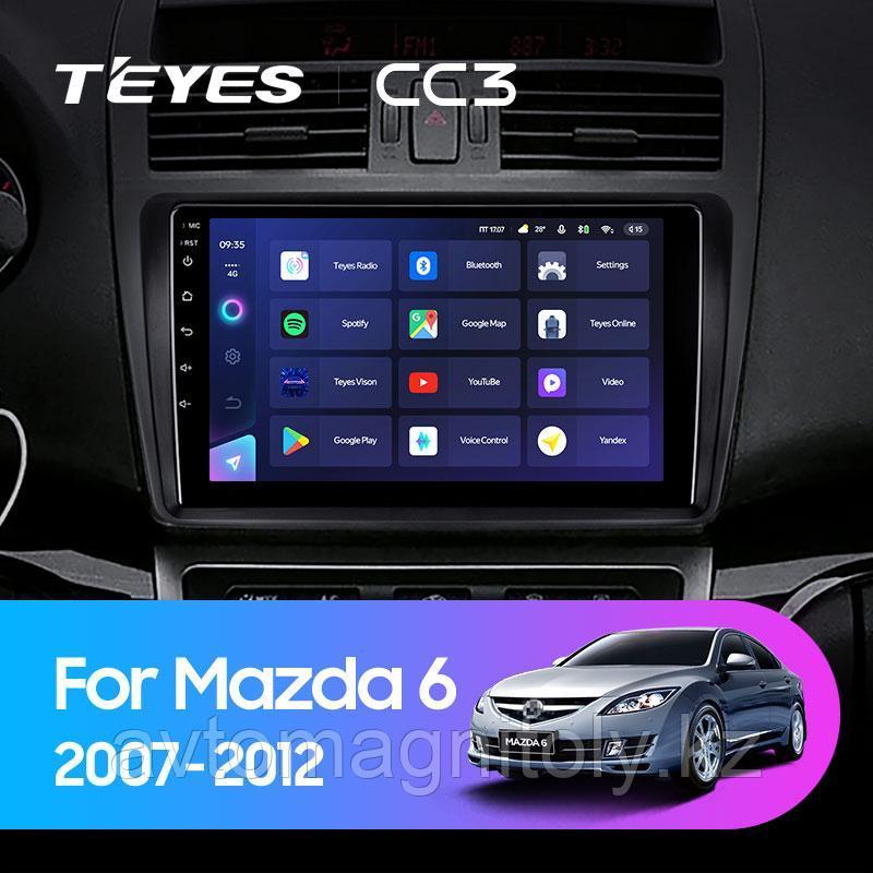 Автомагнитола Teyes CC3 4GB/64GB для Mazda 6 2007-2012