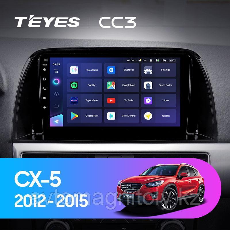 Автомагнитола Teyes CC3 4GB/64GB для Mazda CX-5 2012-2015