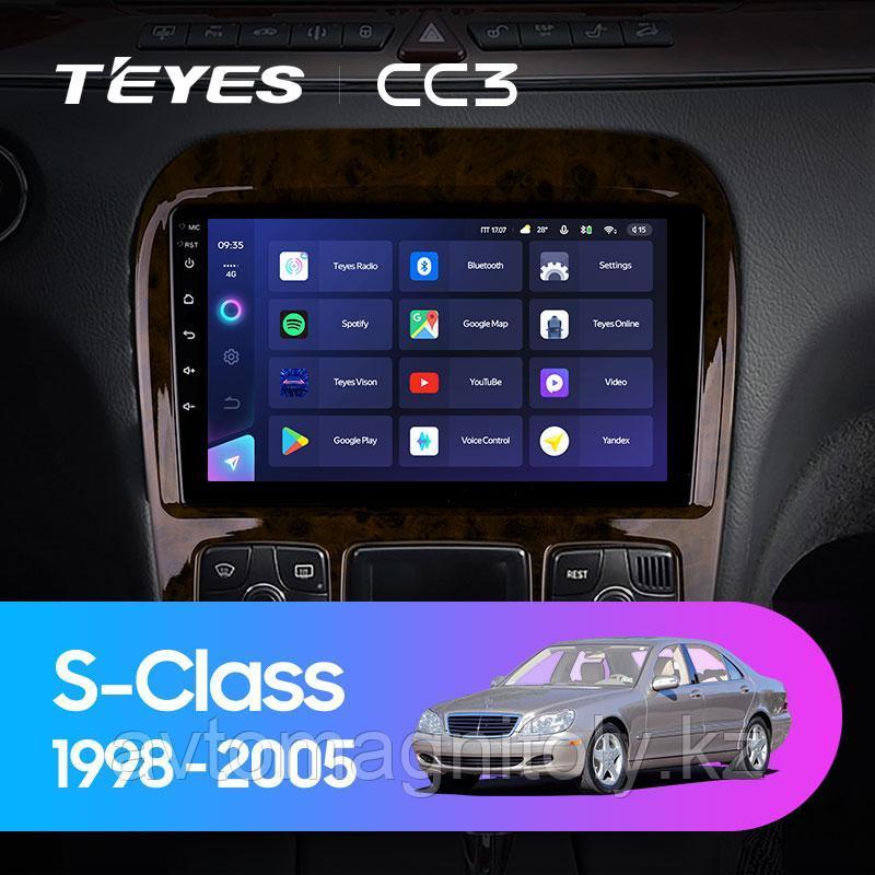 Автомагнитола Teyes CC3 4GB/64GB для Mercedes-Benz S-class W220 1998-2005