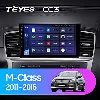 Автомагнитола Teyes CC3 4GB/64GB для Mercedes-Benz ML-class 2011-2015, фото 1