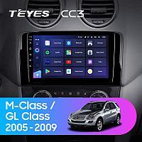 Автомагнитола Teyes CC3 4GB/64GB для Mercedes-Benz ML-class 2005-2009