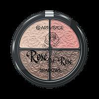 "Палетка теней для век Арт-визаж ""SMOKEY EYES"" Rose by Rose тон 301"