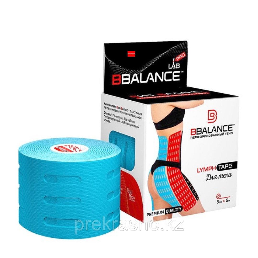 Кинезио тейп для тела BBTape Lymph Tape (5см*5м)
