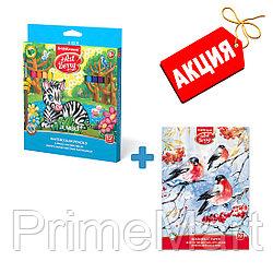 Акварельные карандаши ArtBerry Jumbo 12 цв. + Альбом для рисования