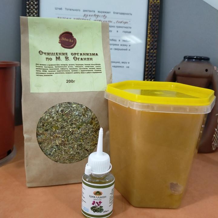 Сбор трав по Оганян + Мёд + Масло цикламена (комплект для очищения по методике Оганян)