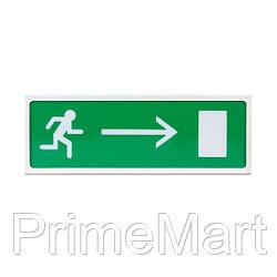 Оповещатель световой Сибирский Арсенал Призма 102 вар 02, Направление к выходу вправо