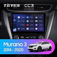 Автомагнитола Teyes CC3 4GB/64GB для Nissan Murano 2014-2020