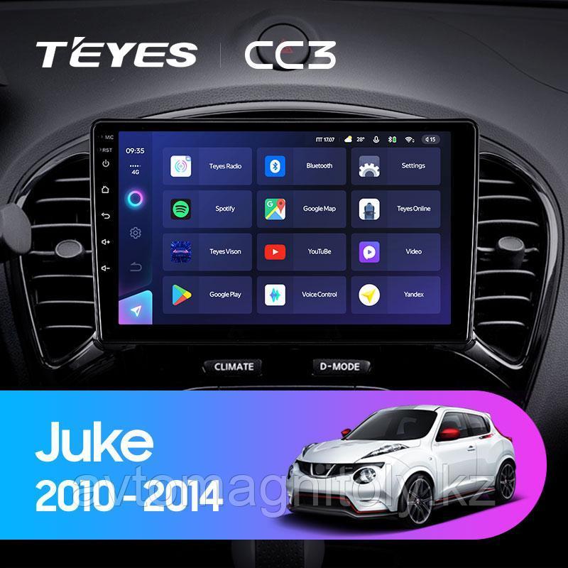 Автомагнитола Teyes CC3 4GB/64GB для Nissan Juke 2010-2014