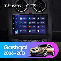 Автомагнитола Teyes CC3 4GB/64GB для Nissan Qashqai 2006-2013, фото 1
