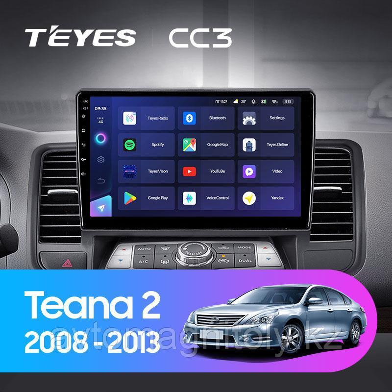 Автомагнитола Teyes CC3 4GB/64GB для Nissan Teana 2008-2013