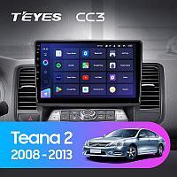 Автомагнитола Teyes CC3 4GB/64GB для Nissan Teana 2008-2013, фото 1
