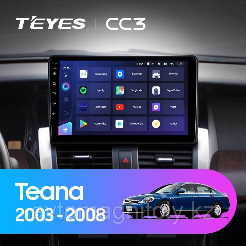 Автомагнитола Teyes CC3 4GB/64GB для Nissan Teana 2003-2008